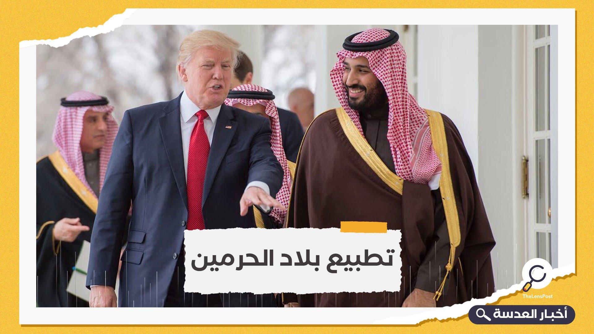 ترامب يجدد التأكيد: السعودية ستطبع مع إسرائيل قريبا جدا