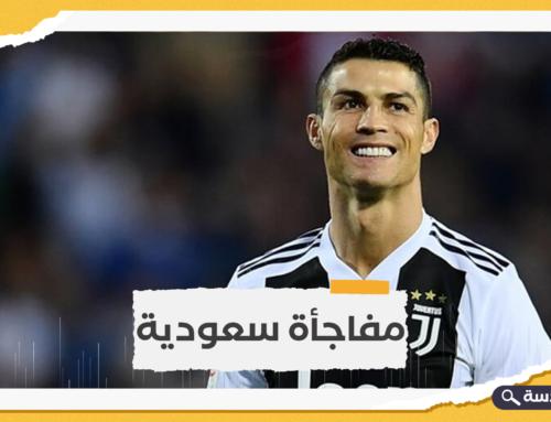 إعلام سعودي يتحدث عن انتقال وشيك لكريستيانو رونالدو للعب في المملكة.. هل يحدث؟