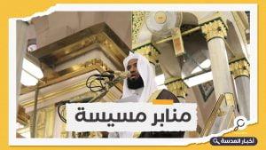 مساجد السعودية تهاجم الإخوان بشكل جماعي بعد توجيهات مباشرة من بن سلمان