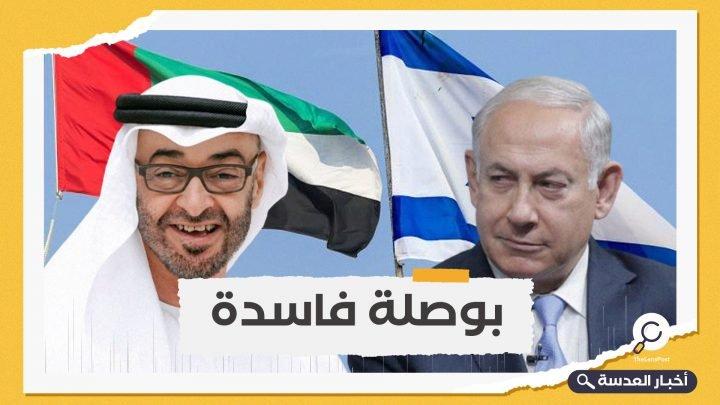 تجارة الإمارات مع إسرائيل ستتجاوز مليارات الدولارات.. وناشطون: أليس السودان أولى؟