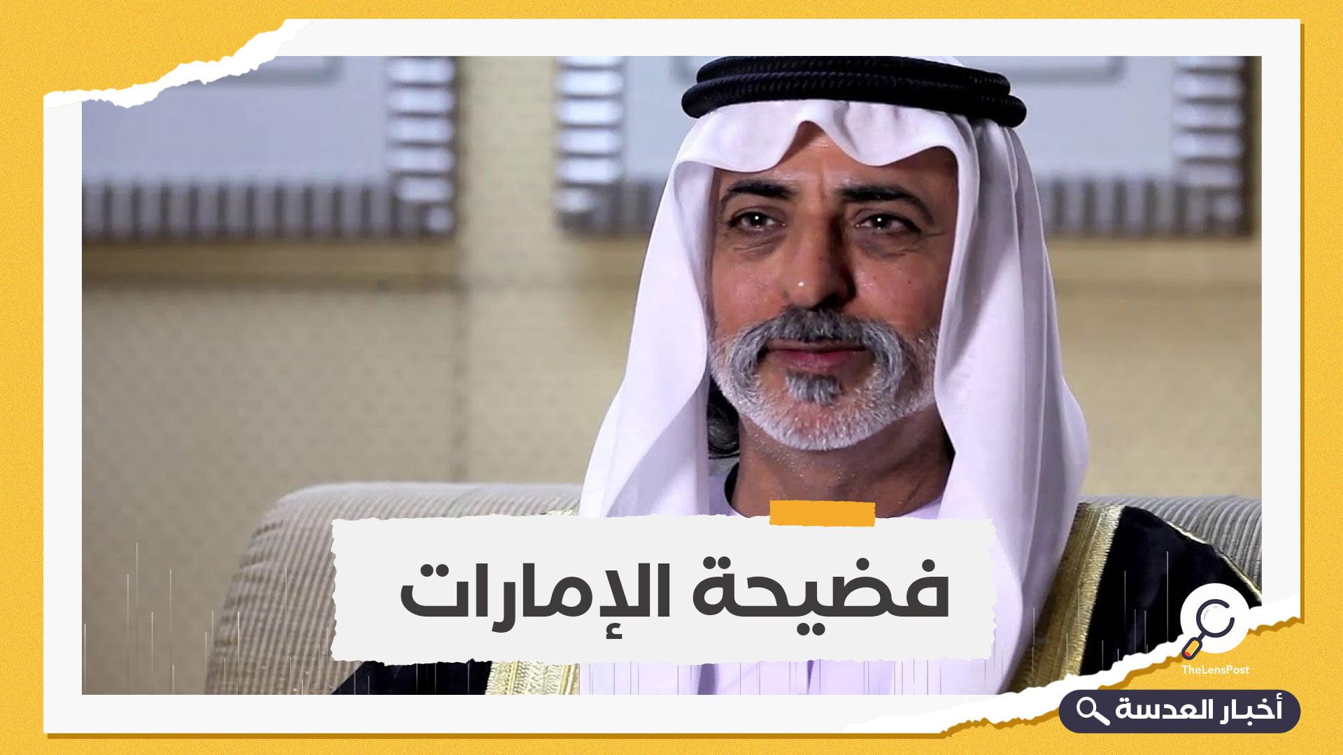 الوزير المتحرش يخرج عن صمته.. هكذا تعرى من أجل أن يظهر وجه الإمارات الرائع!