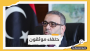 مسؤول ليبي: تركيا وقطر فقط وقفتا إلى جانبنا ضد مؤامرات حفتر