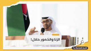 الإمارات ترتد عن الإسلام بتسهيل الزنا وإباحة شرب الخمور!