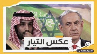 إسرائيل تحرج بن سلمان وتحتفي ببيان علماء السعودية حول الإخوان