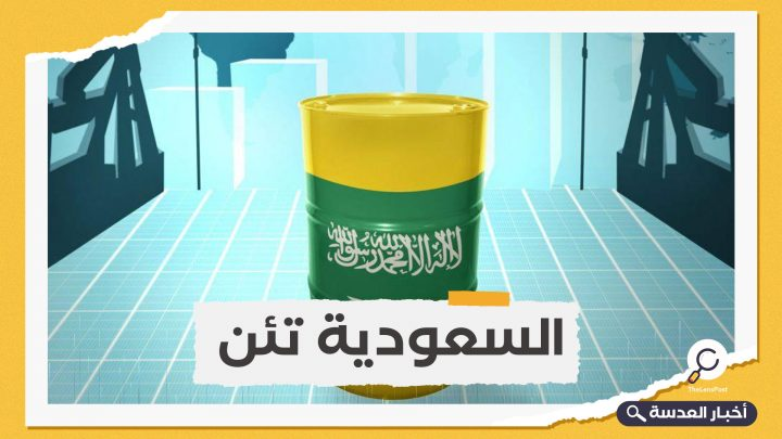 103 مليارات ريال.. بن سلمان يعترف بتعرض الميزانية السعودية لعجز فادح بسبب أسعار النفط