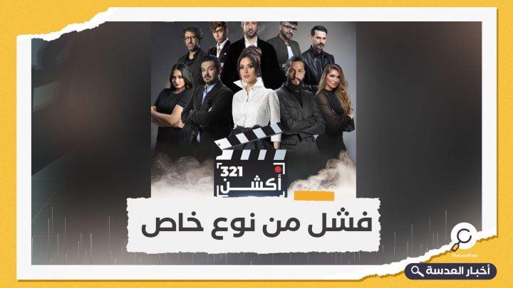 فيلم سعودي يحقق صفر إيرادات ويحوز لقب الأسوأ عالميا