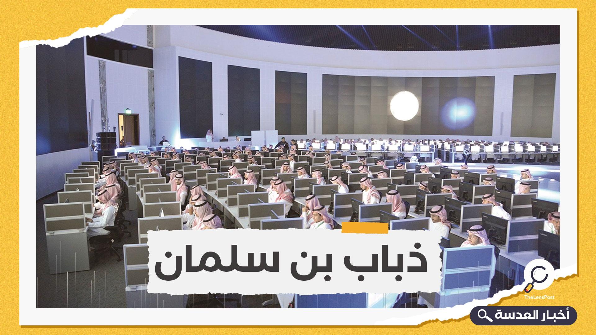 مؤامرة جديدة.. محامو بن نايف يحذرون من حملة إلكترونية تعرض حياته للخطر