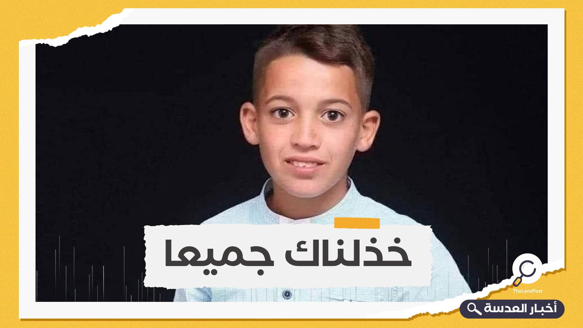 استشهد برصاص الاحتلال.. هيومن رايتس ووتش: الله يرحمك يا علي خذلناك جميعا