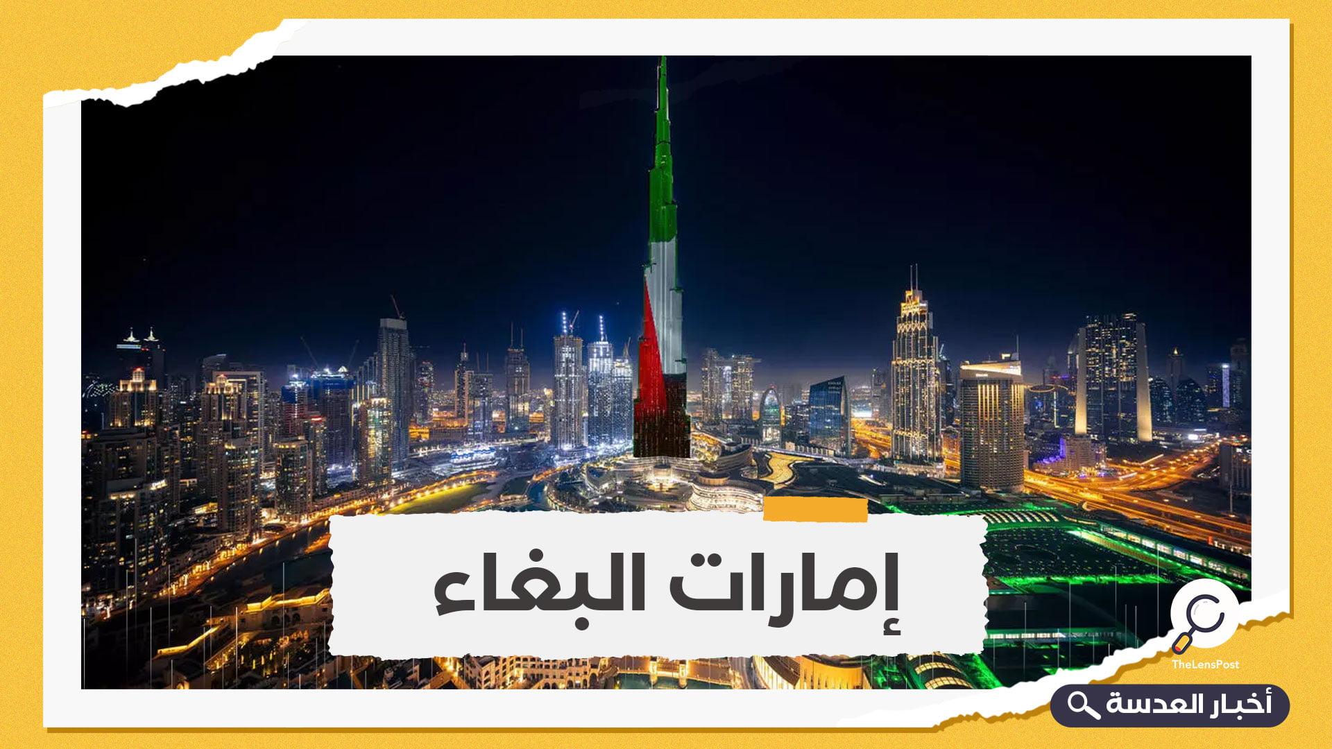 تقارير إسرائيلية: دبي المقر الأكبر لسياحة الزنا وتستحق لقب عاصمة الدعارة في العالم