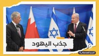 بمباركة الملك شخصيا.. البحرين تتملق إسرائيل عبر خطة سياحية موسعة لجذب السياح اليهود