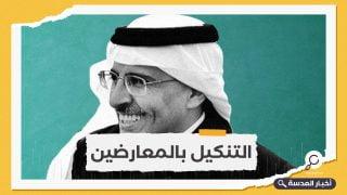 معتقل سعودي بارز يبدأ إضرابا عن الطعام احتجاجا على إهماله طبيا