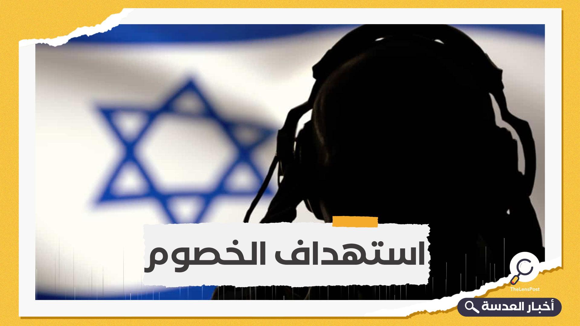 عبر تليجرام.. الإمارات تستعين بإسرائيل للتجسس على معارضيها بالخارج