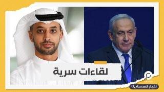 توثيقا للتطبيع.. مسؤول إماراتي بارز يزور إسرائيل ويلتقي أبناء نتنياهو