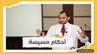 اتهامات ظالمة.. رايتس ووتش تنتقد الحكم السعودي ضد وليد فتيحي