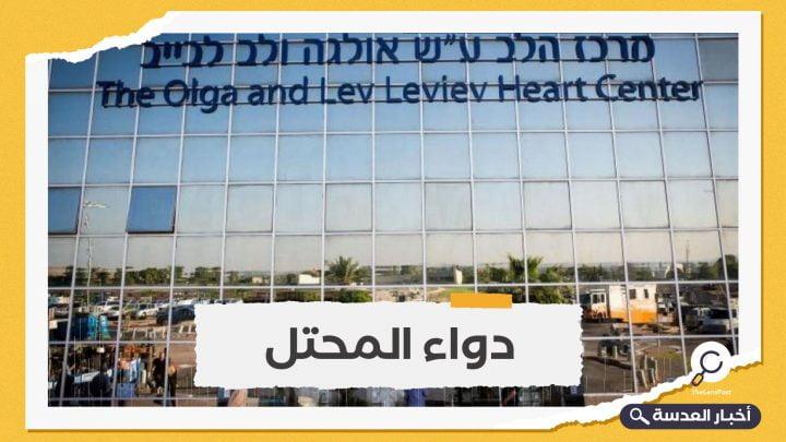مستشفيات إسرائيل تتسابق على افتتاح فروع لها في دبي وأبوظبي