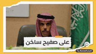 حل يرضي جميع الأطراف.. السعودية تبشر بانفراجة وشيكة للأزمة الخليجية