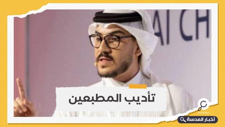 """""""كاذب ومنافق وغير محترم"""".. وزير فلسطيني يفتح النار على الإعلامي الإماراتي أمجد طه"""