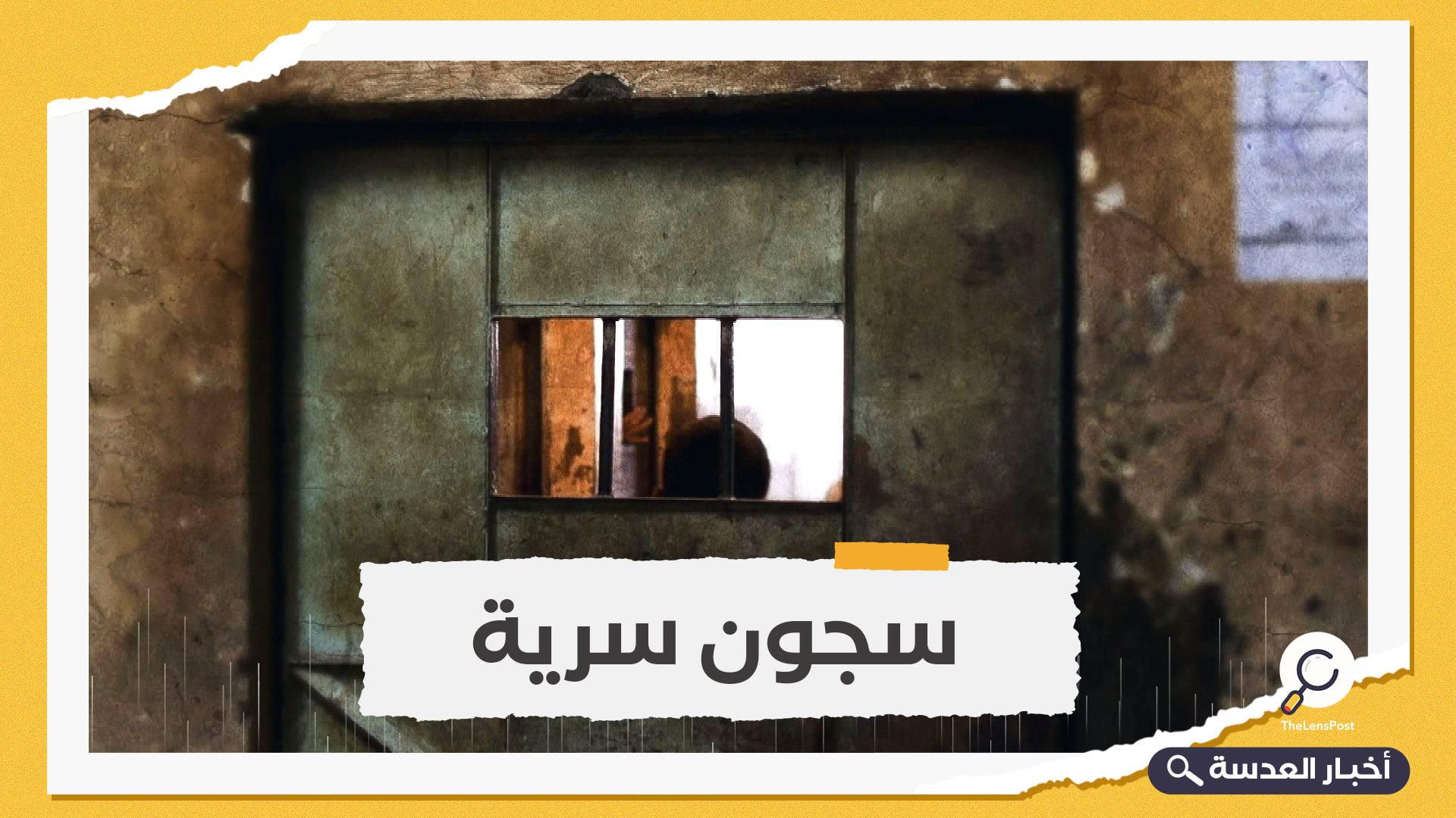 ورطة جديدة.. نواب فرنسيون يوقعون عريضة لوقف الانتهاكات بسجون بن زايد السرية في اليمن