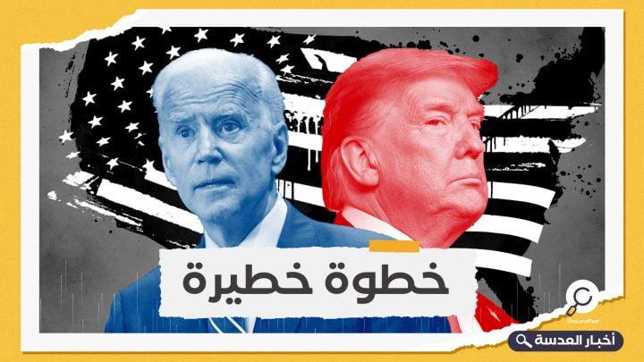 مفاجأة .. ترامب بحث فرض الأحكام العرفية لإلغاء نتيجة الانتخابات