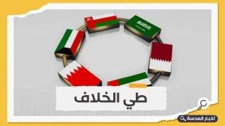 صحيفة كويتية تكشف التفاصيل .. هذا هو موعد ومكان المصالحة الخليجية المرتقبة