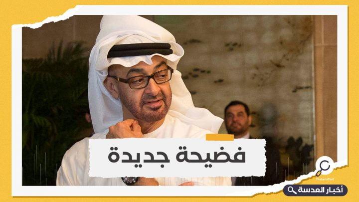 بن زايد يحاول رشوة صحيفة لبنانية لمنعها عن نشر فضائحه.. فيديو