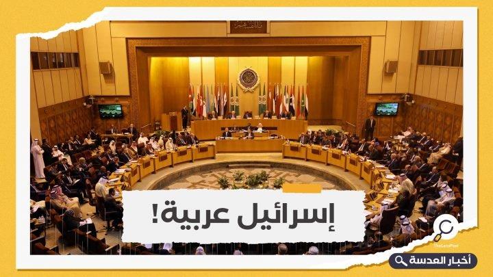 زمن العار.. سفيرة مصرية تلمح لإمكانية انضمام إسرائيل للجامعة العربية!
