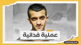 محمود كميل .. استشهادي فلسطيني ينفذ عملية فدائية في القدس