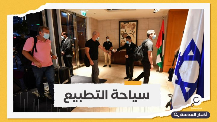 العبرية انتشرت هناك.. 50 ألف سائح إسرائيلي زاروا الإمارات في أسبوعين فقط