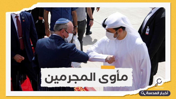 بعد التطبيع.. دبي أصبحت قبلة لمجرمي إسرائيل من قتلة وتجار مخدرات
