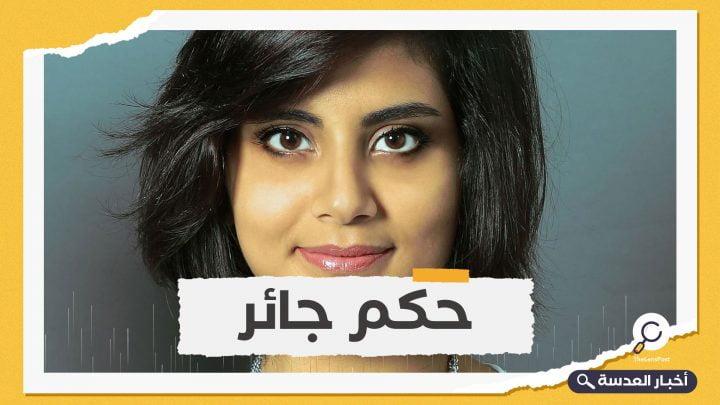 عائلة لجين الهذلول تنتقد طلب النيابة السعودية بسجنها 20 عاما