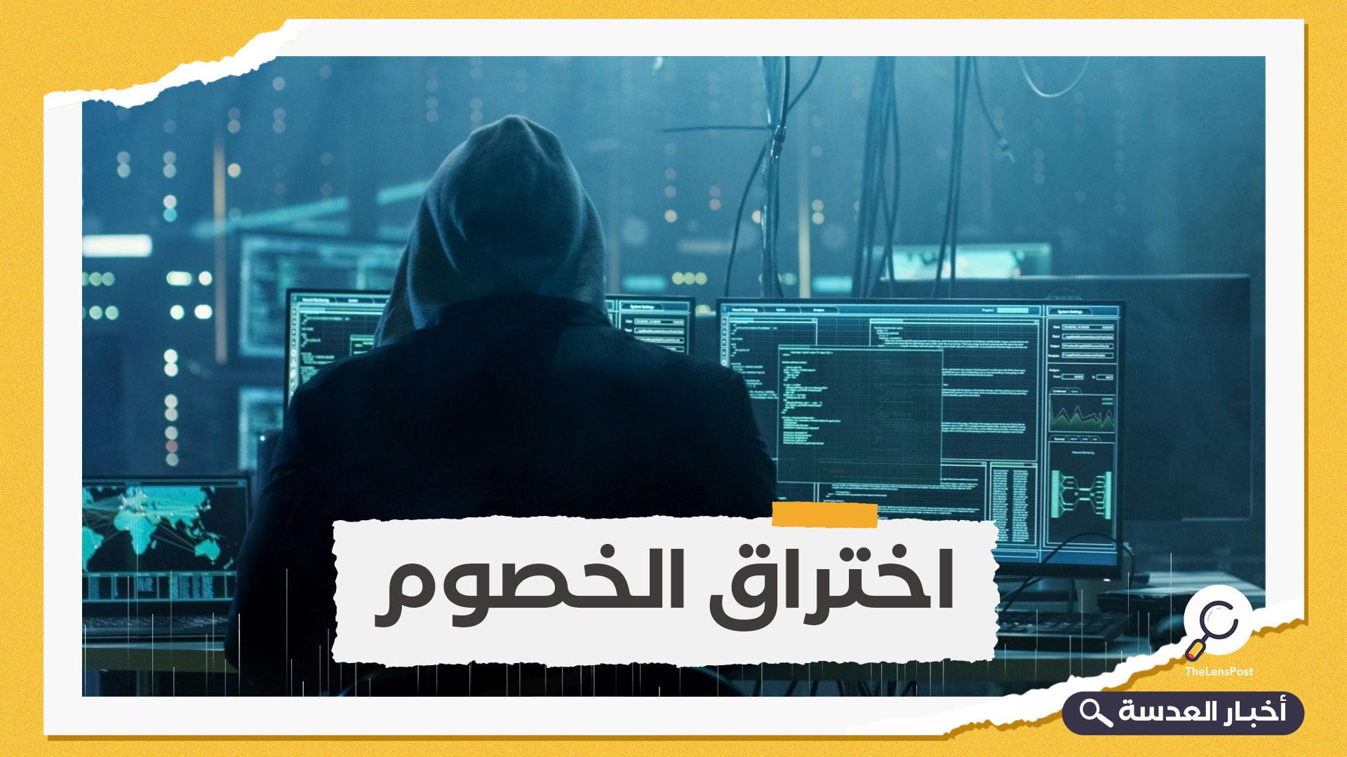 عمالة وتجسس.. هكذا اخترقت الإمارات هواتف 36 صحفيا عربيا بمساعدة إسرائيل