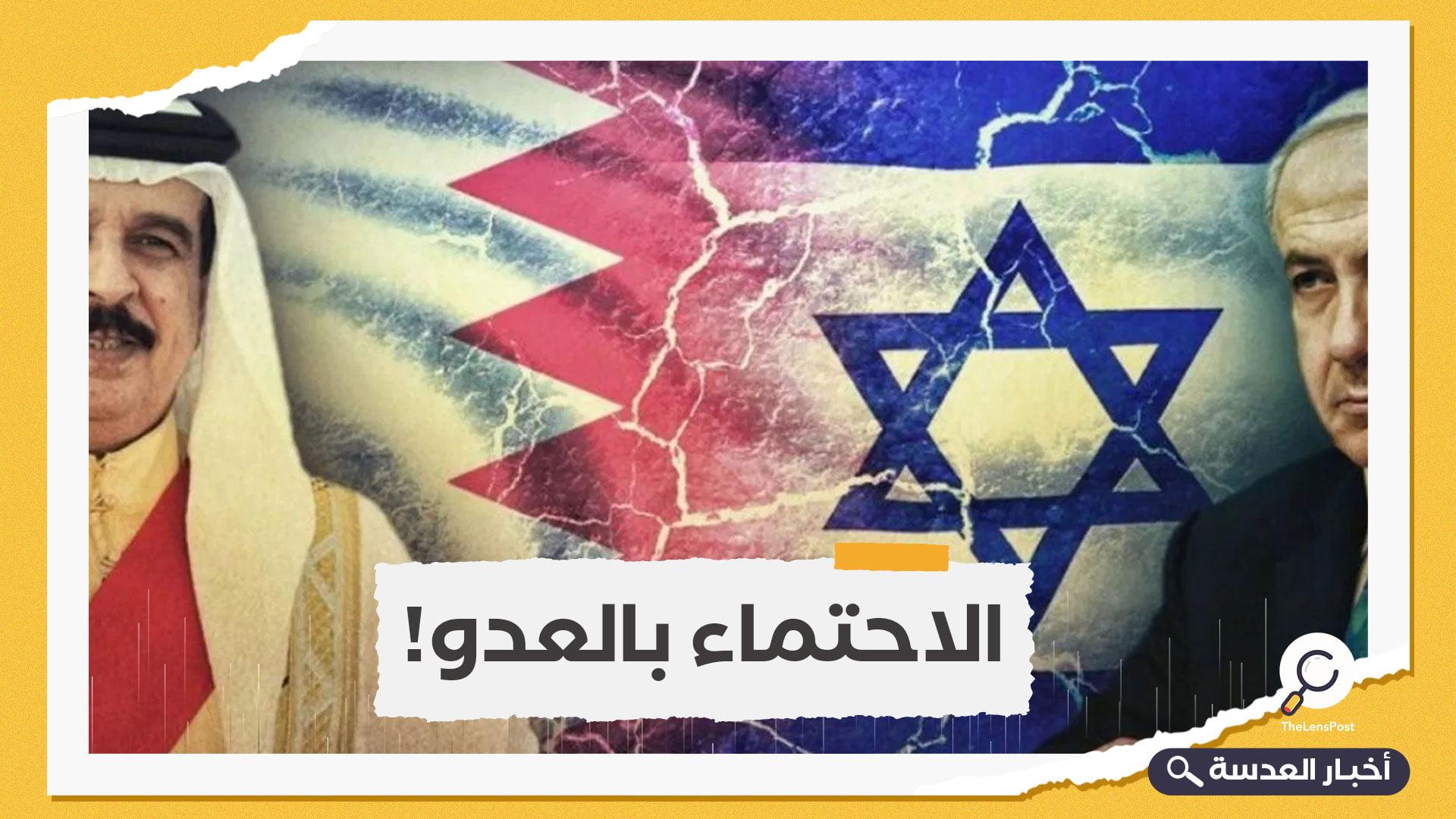 البحرين تتباهى بالتطبيع مع إسرائيل وتبرره باحتياجها إلى رادع أمني