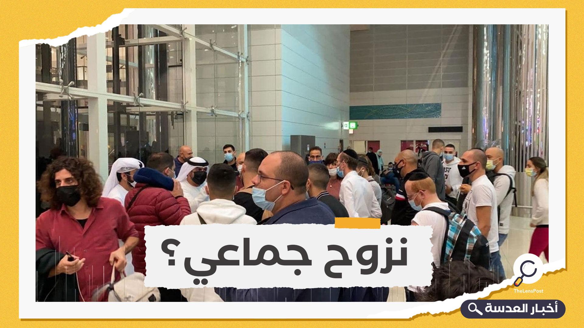 إسرائيليون بالجملة يفرون إلى الإمارات لهذا السبب