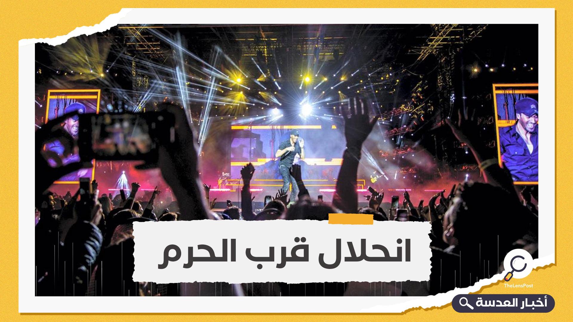 فيديو.. رقص وغناء واختلاط في مطعم سعودي قرب مكة المكرمة!