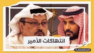 هوليوود تجامل السعودية وترفض فضح انتهاكات بن سلمان