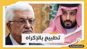 لعيون السعودية .. القيادة الفلسطينية تقرر عدم انتقاد الدول المطبعة مع إسرائيل