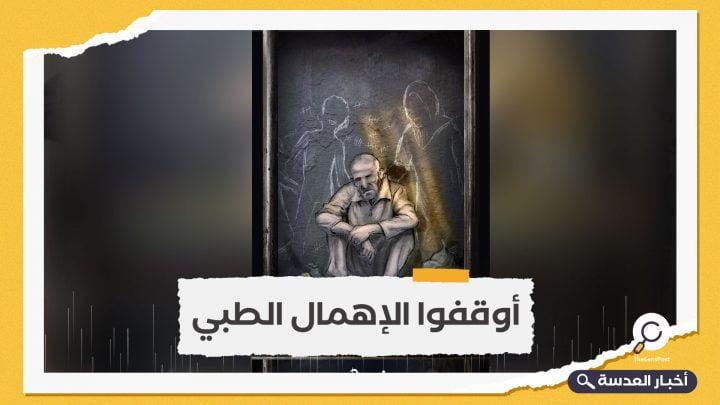 خرجوهم عايشين.. حملة حقوقية لإنقاذ المعتقلين في سجون السيسي من القتل البطيء