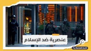 اعتداء وحشي.. الشرطة الألمانية تسحل مسلمة أمام طفلها بزعم عدم ارتدائها كمامة