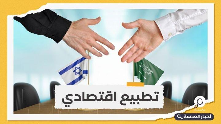 إعلام إسرائيلي يحتفي بتسابق شركات سعودية للاستثمار في تل أبيب