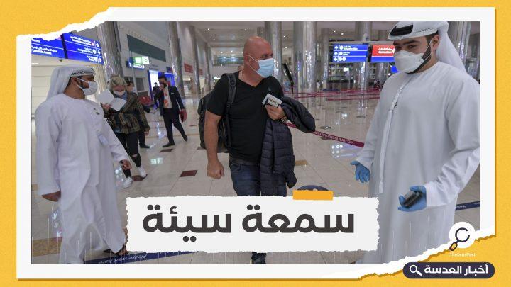 الإمارات مستاءة من تصرفات السياح الإسرائيليين بسبب سرقتهم كل ما يمكن حمله