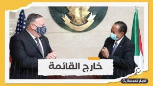 بعد 27 عاما .. الولايات المتحدة تشطب السودان من قائمتها للدول الراعية للإرهاب