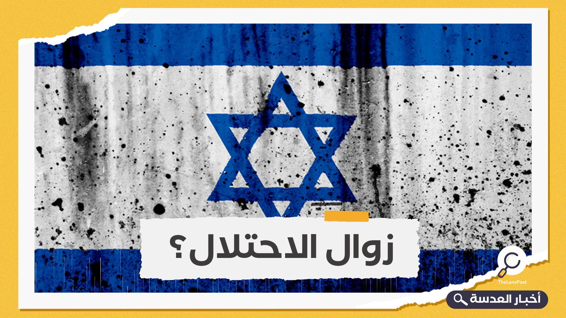 دراسة جديدة: زلزال مدمر قد يضرب إسرائيل قريبا خلال سنوات