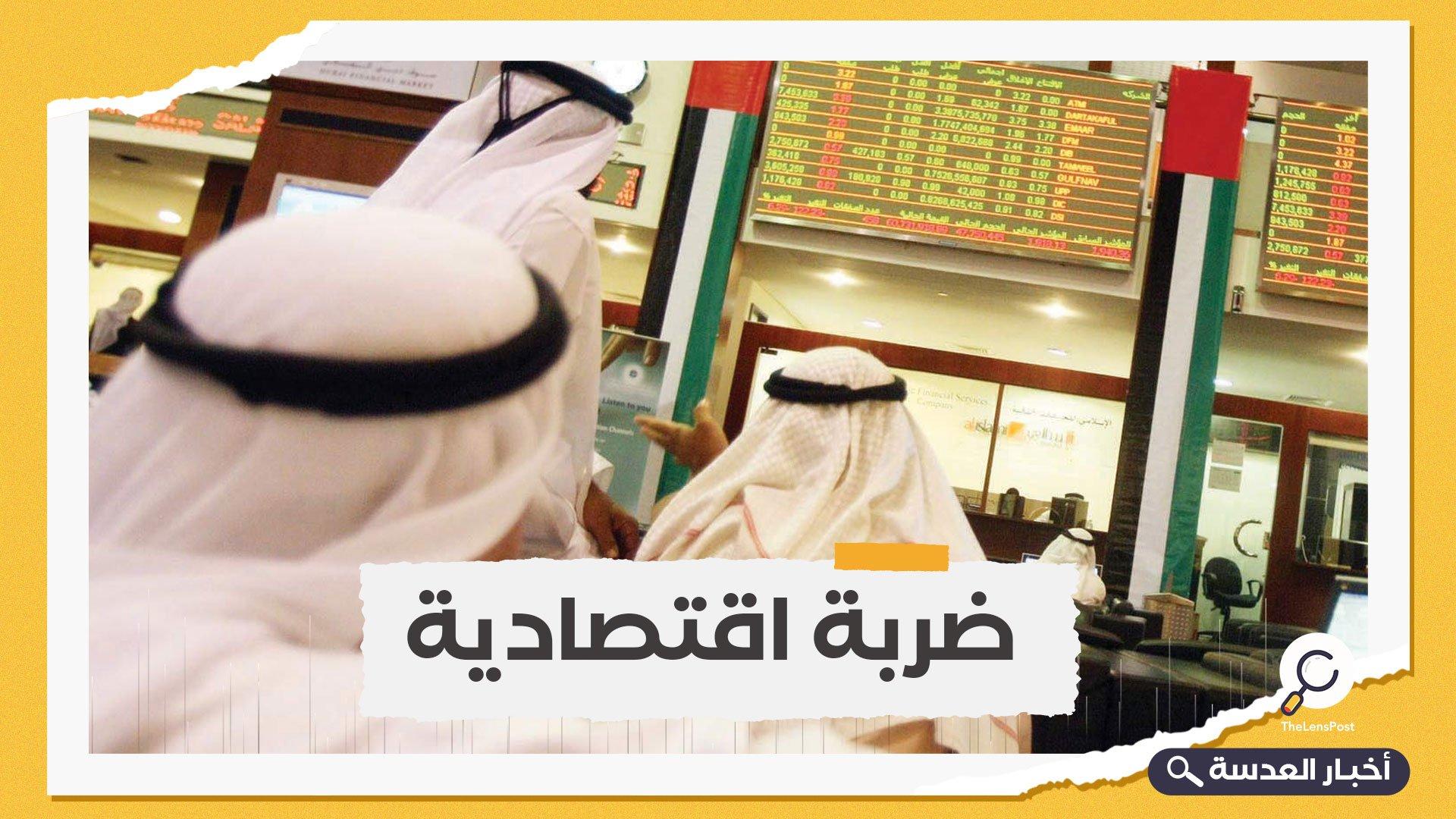 انهيار غير مسبوق.. القطاع الخاص الإماراتي يئن تحت وطأة كورونا