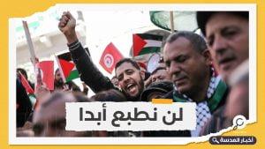 تونس تنفي تعرضها لضغوط وتؤكد موقفها الثابت من رفض التطبيع مع إسرائيل