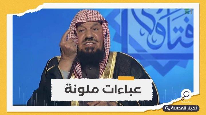 فتاوى تافهة.. داعية سعودي يشجع نساء المملكة على ارتداء العباءات الملونة