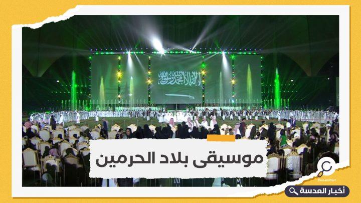 الموسيقى تصل السعودية رسميا بعد منح تصاريح لأول معهدين في بلاد الحرمين