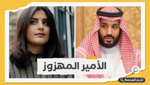 قضاء مسيس.. حكم قاسي على الناشطة السعودية لجين الهذلول بتهم كارتونية