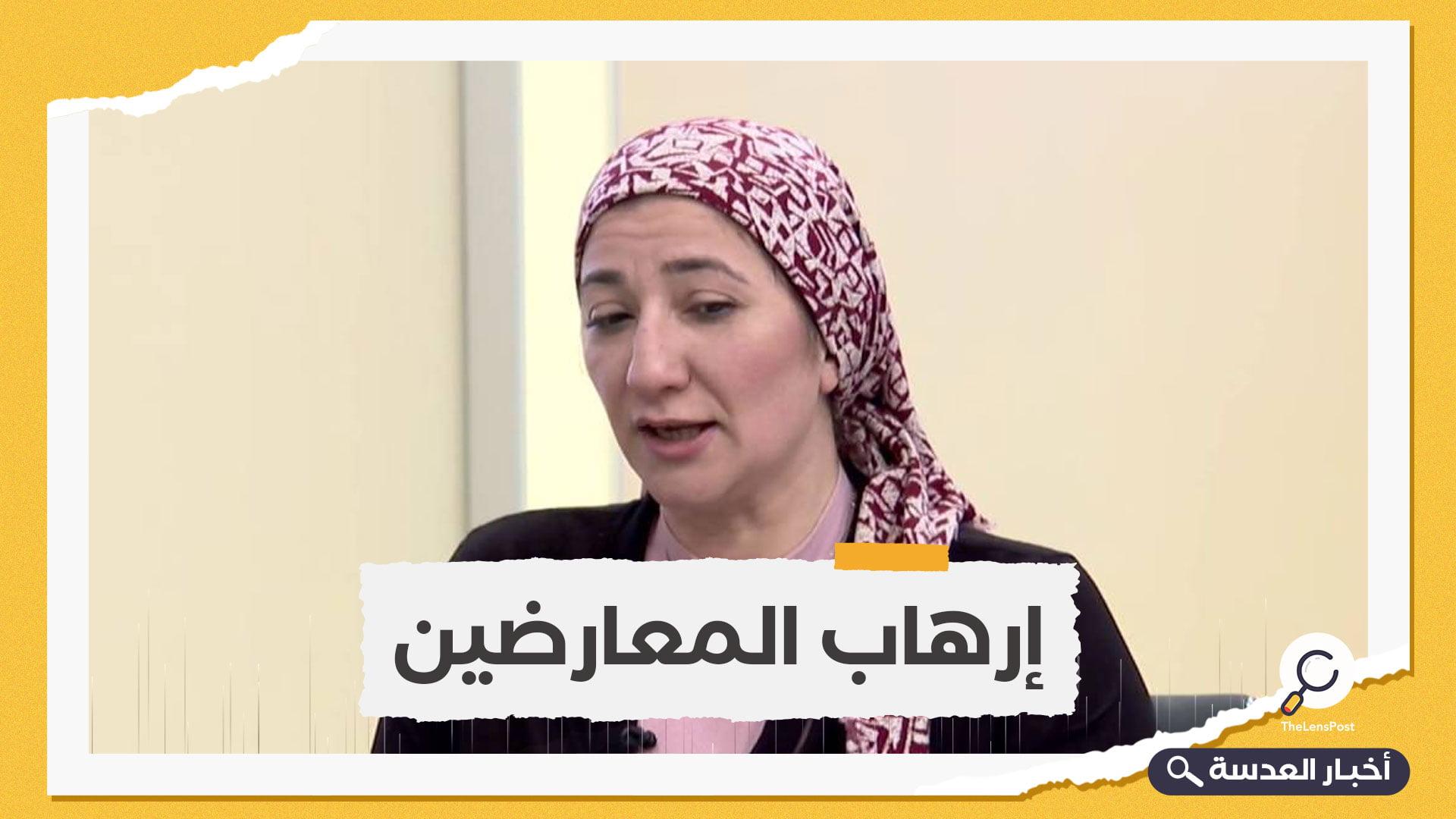 السيسي يفعل سلاحا جديدا ضد المعارضين ويجرد الناشطة غادة نجيب من الجنسية المصرية