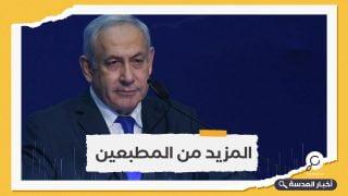 نتنياهو يواصل إذلال المطبعين: نحقق نبوءة توراتية والمزيد من الدول ستنضم قريبا