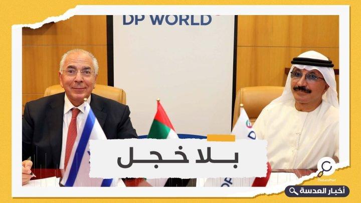 موانئ دبي تتباهى بالتطبيع وتؤكد عزمها ربط الشرق الأوسط بأوروبا عبر إسرائيل